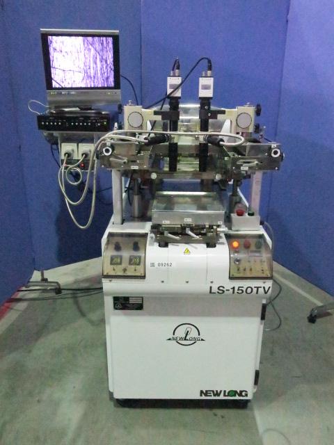 ニューロング精密工業 スクリーン印刷機 LS-150TV