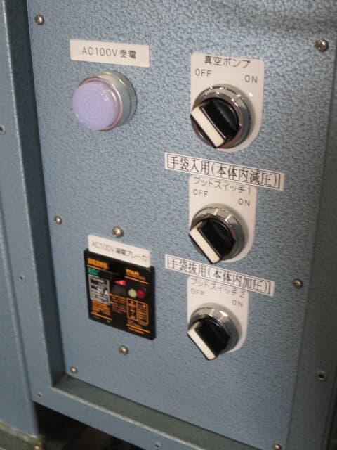 高杉製作所 真空式グローブボックス 中古