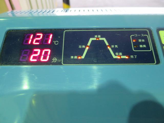 HIRAYAMA 高圧蒸気滅菌器 HVE-25LB