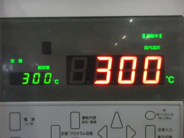 Espec オーブン 中古恒温槽 pvh-221