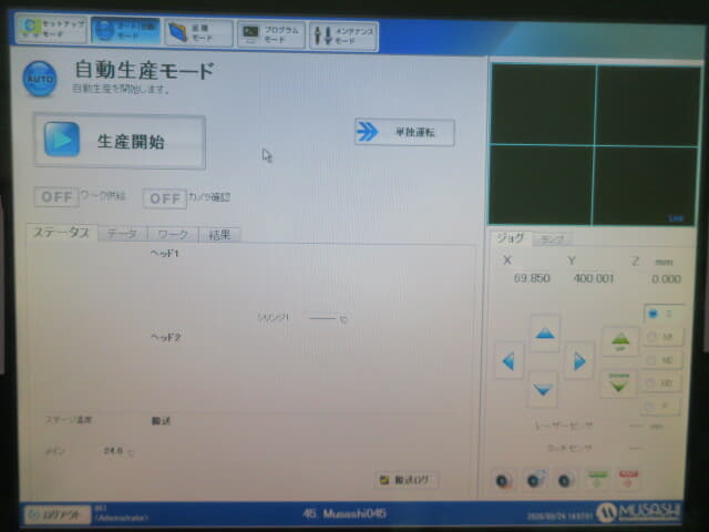 武蔵エンジニアリング 全自動多目的ディスペンサー DISPENS MASTER FAD2500