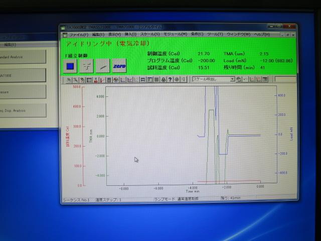 tma分析 中古熱分析装置