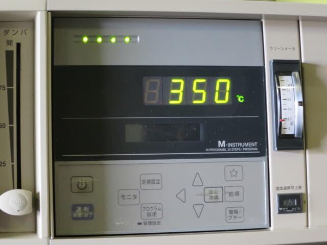 エスペック クリーンオーブン pvhc-332m
