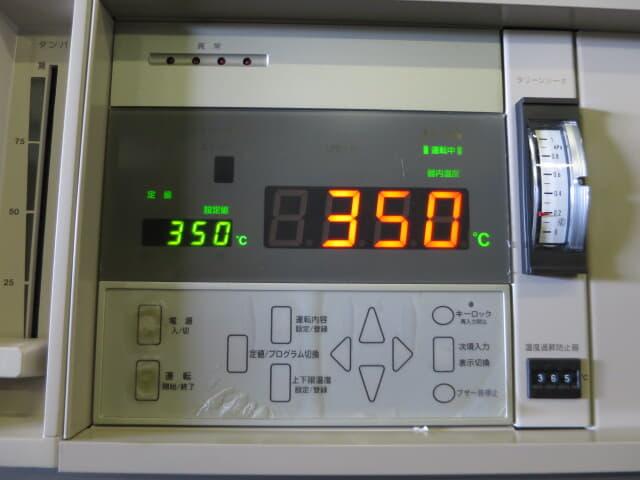エスペック クリーンオーブン 無塵乾燥器 pvhc-331