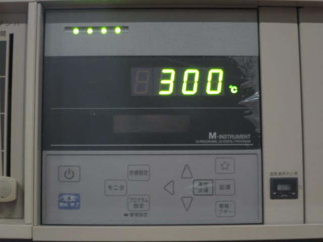エスペック 恒温器 pvh-232m