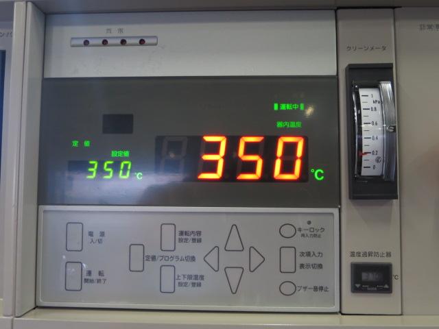 Espec クリーン乾燥器 中古 クリーンルーム PVHC-211M