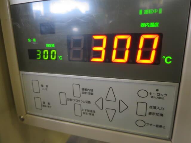 タバイエスペック 乾燥器 sth-120s