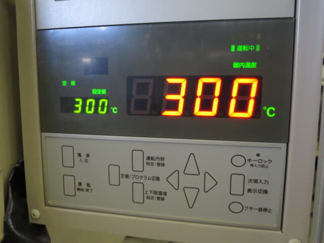 Espec オーブン STH-120S