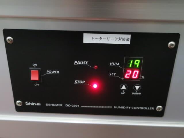 アズワン 強力型除湿器付デシケーター mk-780cad
