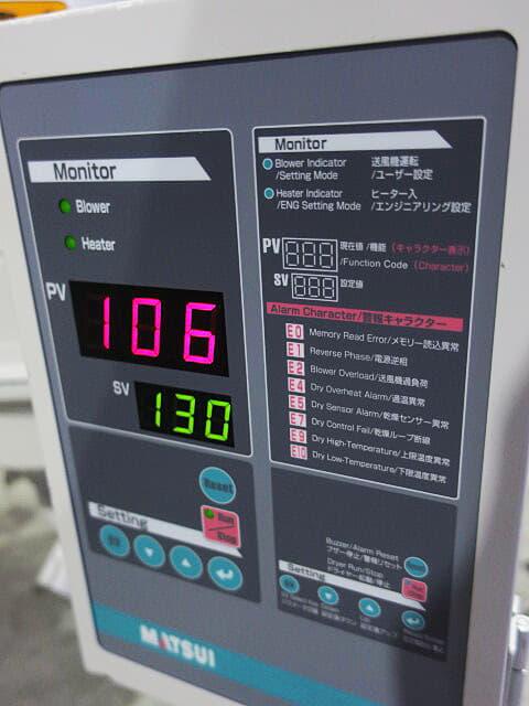 MATSUI MFG.  HOT AIR DRYER HD2-15-J