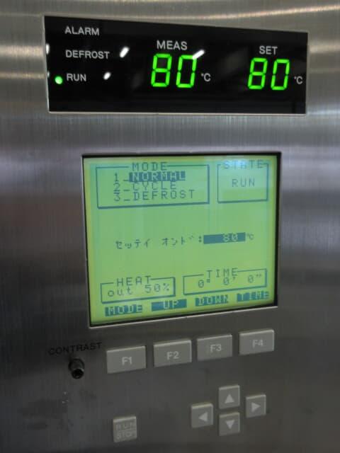 ヤマト科学 オーブン温度試験機  環境試験器  OTC-2C-N