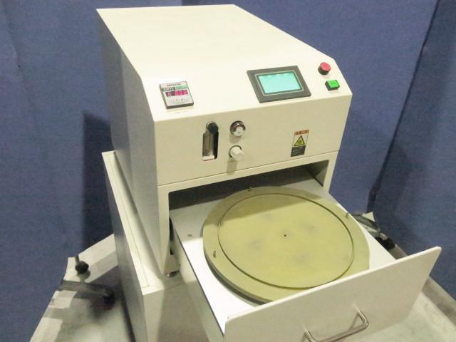 TECHNOVISION UV Curing System UVC-408
