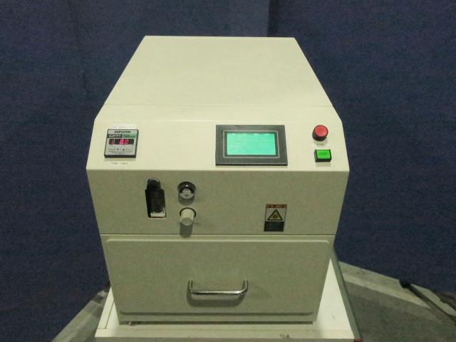 テクノビジョン UVファイルム硬化装置 UVC-408