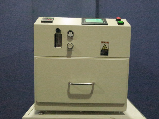TECHNOVISION UVファイルム硬化装置 UVC-408