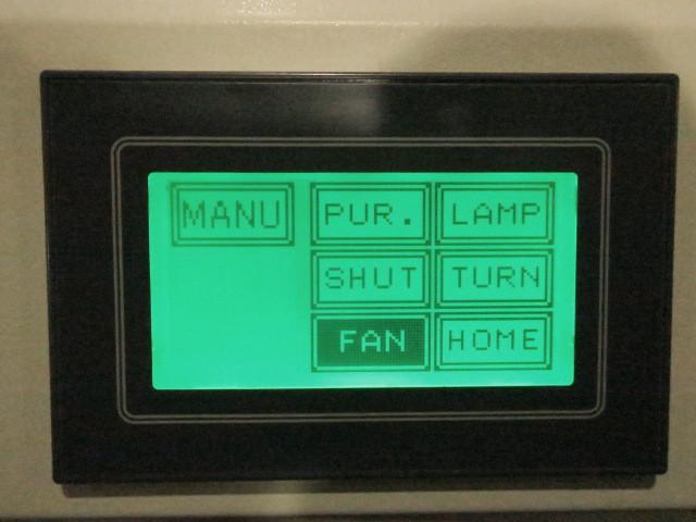 テクノビジョン UV硬化装置 UVC-408