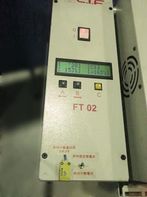 C.I.F リフローオーブン FT02