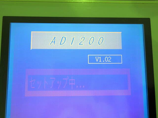 滝沢産業 現像機 AD-1200