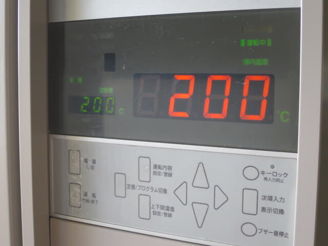 エスペック 恒温器 ph-301