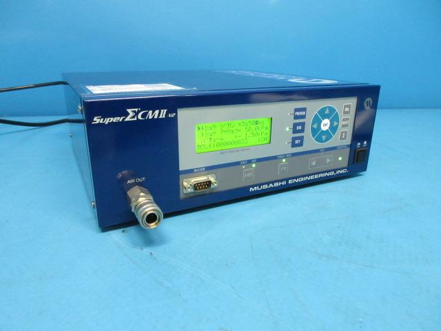 武蔵エンジニアリング 全自動補正機能型・通信機能付ディスペンサ SuperΣCmⅡV2