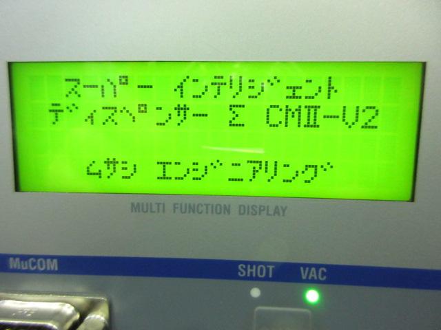 Super sigma Dispenser