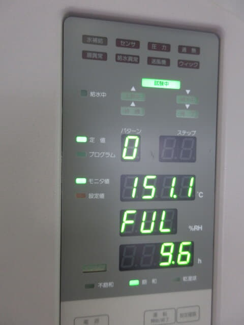 エスペック 高度加速寿命試験装置 EHS-411MD