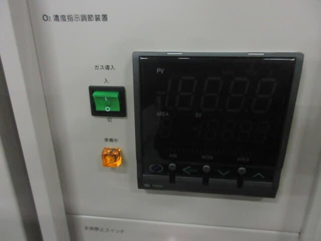 Espec イナートオーブン IPHH-202M