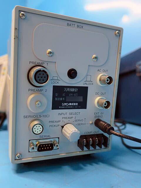 リオン 3方向型振動計 VM