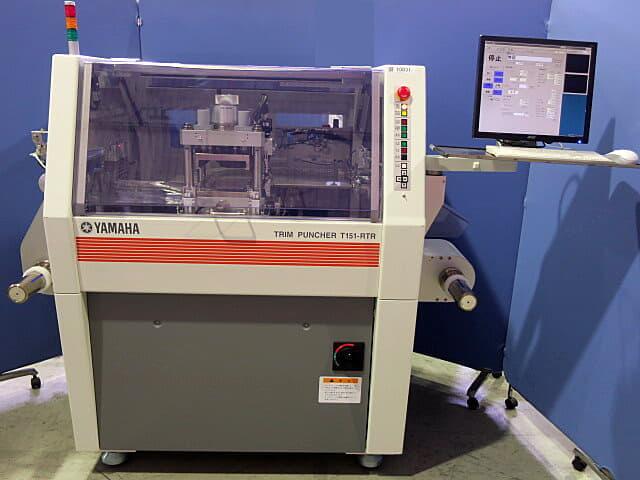ヤマハ フィルム材異形穴・外形加工機 トリムパンチャー T151-RTR-2NI