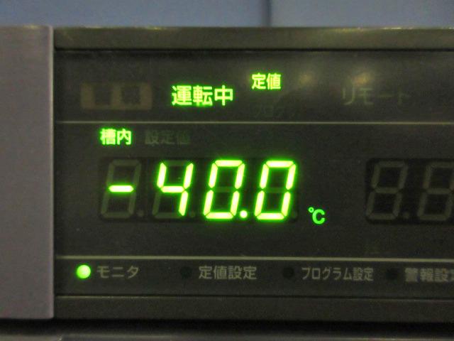 Espec 小型環境試験機 su-241