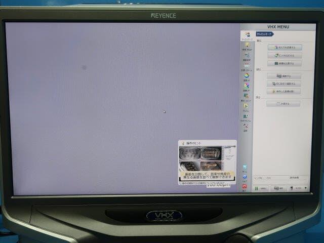 キーエンス デジタルマイクロスコープ VHX6000 中古