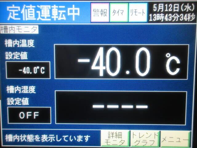 タバイエスペック 低温恒温恒湿器 pl-2kp-e