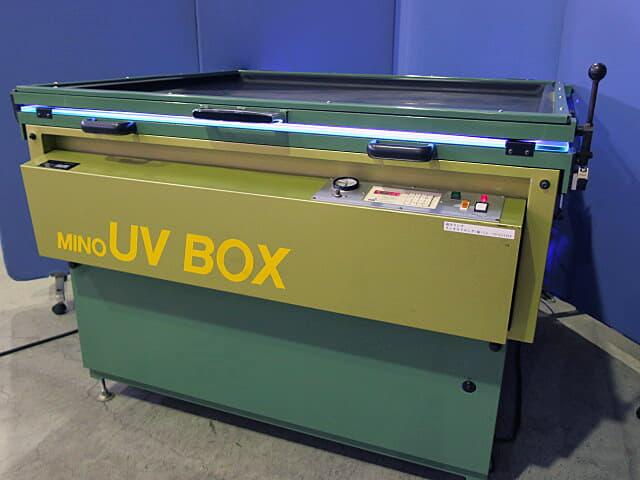 ミノグループ スクリーン版用露光装置(真空焼枠) UV-BOX