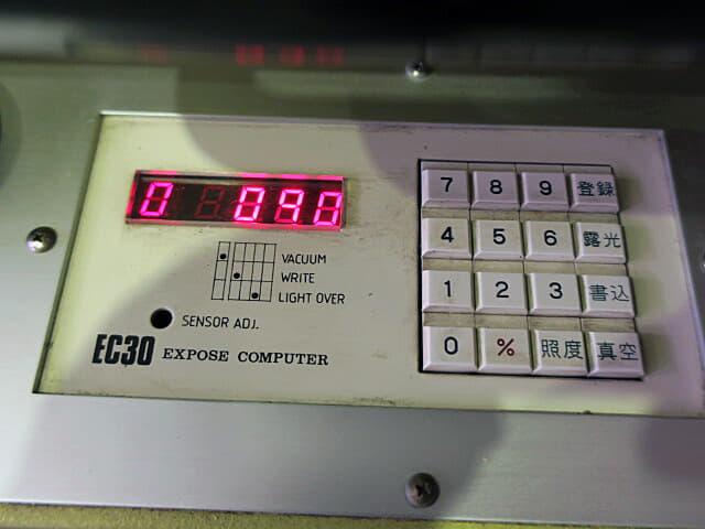 ミノ商事 製版露光機 1200型