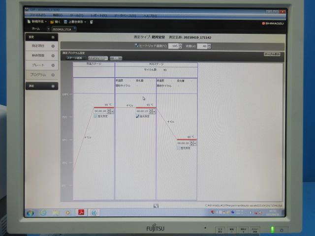 中古 shimadzu PCR装置 gvp9600