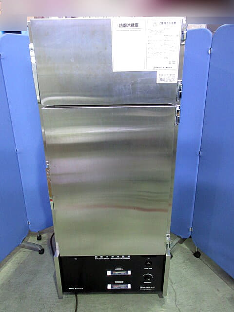 NIHON-freezer Explosion-proof refrigerator EP-351