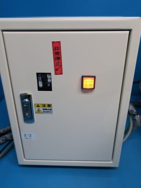 メデック テープマウンター MFF-2SS