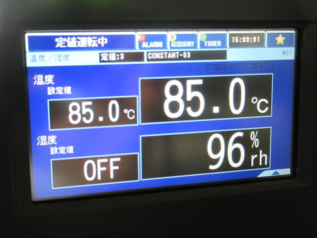 ヤマト科学 恒温槽 IG421