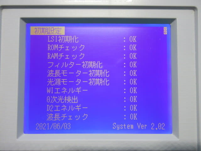 中古 島津 可視分光光度計 UV