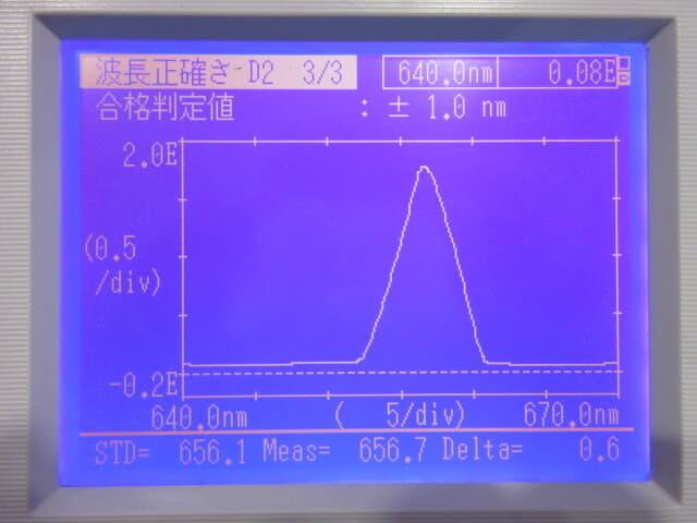 中古 島津製作所 分光器 uv UV