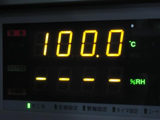Espec チャンバー PH-3KT