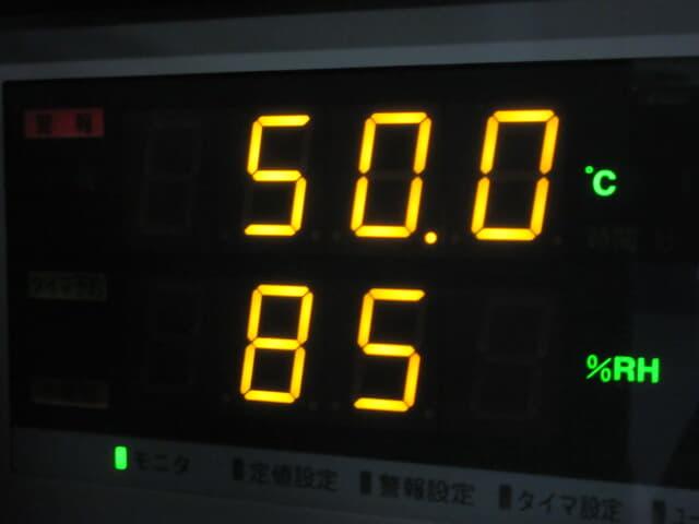 ESPEC プラチナ プラチナス PH-3KT