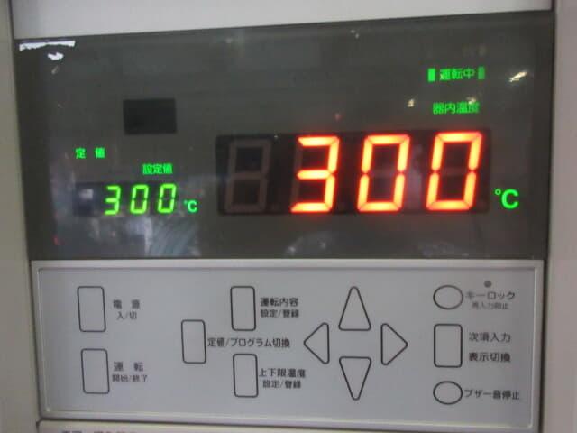 Espec 中古 オーブン IPHH-201