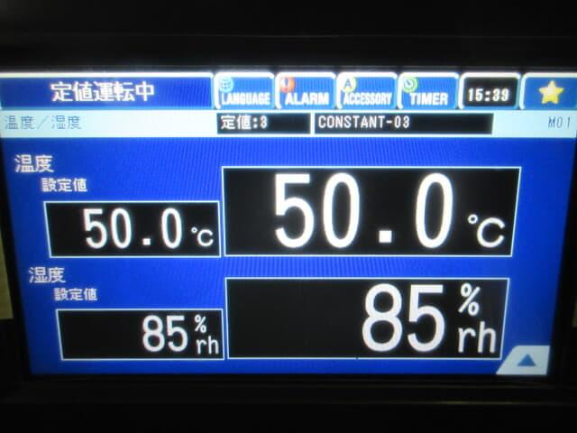 エスペック 小型恒温恒湿槽 sh242