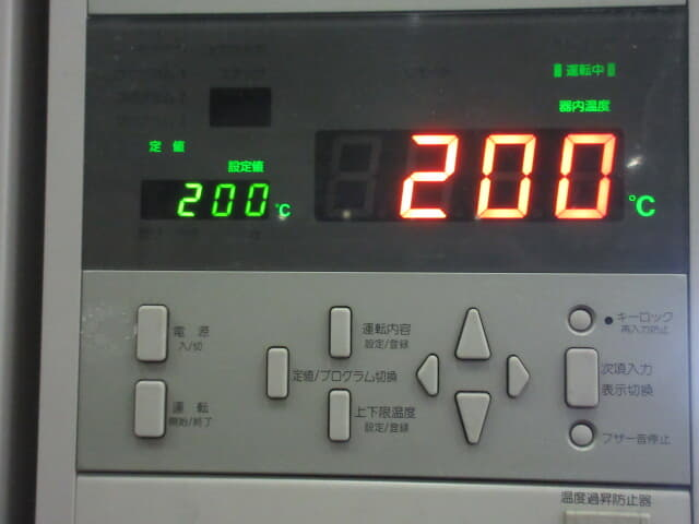 エスペック 恒温器 PH-301M