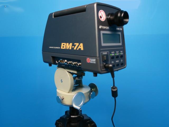 トプコン 色彩輝度計 BM-7A