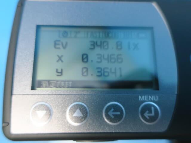 コニカミノルタ 分光光度計 CL-500A