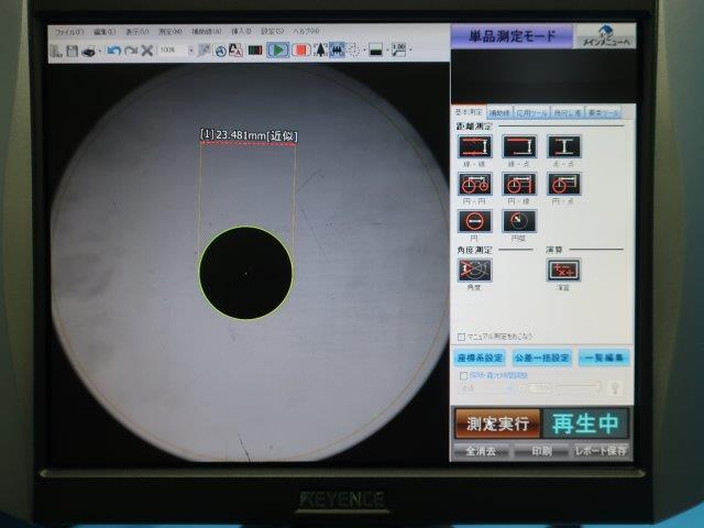 キーエンス 画像寸法測定器 IM-7020